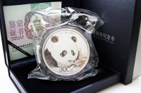 1 Kg Panda 2018 mit Zettel in der FOLIE inkl. BOX ca. 10 Tage