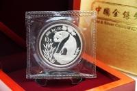 1 oz Panda 1993  in der ORIGINALFOLIE inkl. BOX