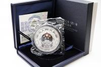 150g Lunar Schwein Color in der Folie mit Zettel 2019