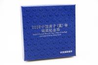 30g Maus Bogen Fan-Shaped in der Folie mit Zettel 2020
