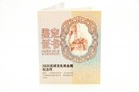 """8g Bimetall Aspicious Culture """"Jin Yu Man Tang"""" Gold und Silber PP 2020"""