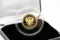 1/4 oz 100 Jahre Ausländischer Geheimdienst Gold PP 2020 RUSSLAND