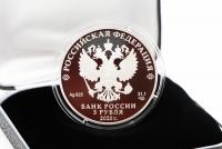1 oz - 3 Rubel 100. Jahre Udmurtische Republik Udmurtienr Silber PP 2020