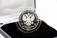 1/2 oz - 2 Rubel Schriftsteller A.A. Fet Silber PP 2020