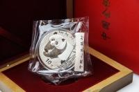 1 oz Panda 2002 in der ORIGINALFOLIE inkl. BOX