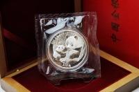 1 oz Panda Silber in der Folie 2005