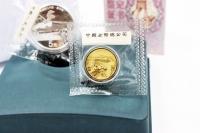 Set 5g Gold und 15g Silber Chinese Master Artisan PP 2021