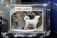 150g Lunar Hund in der Folie mit Zettel 2018