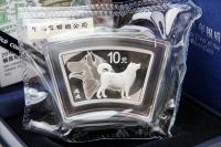 30g Hund Bogen Fan-Shaped in der Folie mit Zettel 2018