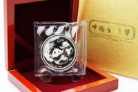 1 oz Panda 2006 in FOLIE inkl. BOX