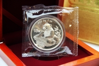 1 oz Panda 1998 in der ORIGINALFOLIE inkl. BOX