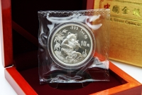 1 oz Panda 1996 in der ORIGINALFOLIE inkl. BOX