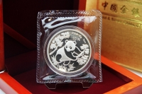 1 oz Panda 1992 in der ORIGINALFOLIE inkl. BOX