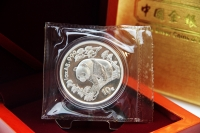 1 oz Panda 1997 in der ORIGINALFOLIE inkl. BOX