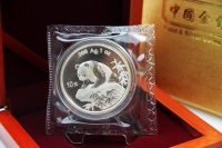 1 oz Panda 1999 in der ORIGINALFOLIE inkl. BOX