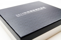 1 Kg Panda 2019 mit Zettel in der FOLIE inkl. BOX