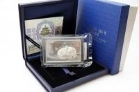 150g Lunar Schwein in der Folie mit Zettel 2019