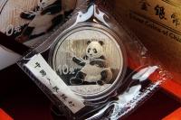 30g Panda 2017 in FOLIE mit ZETTEL inkl. BOX