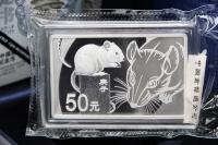150g Lunar Maus in der Folie mit Zettel 2020