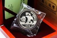 1 oz Panda Silber 1985 in der ORIGINALFOLIE inkl. Box
