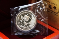 1 oz Panda 1991 in der ORIGINALFOLIE inkl. BOX