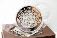 "100g Auspicious Culture - ""Song He Yan Nian"" PP 2020"