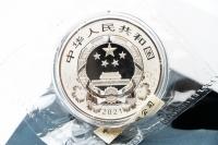 Set 3g Gold und 30g Silber Rund Ochse Polierte Platte 2021