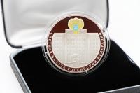 3 Rubel Russlands  Buchhaltungskammer Silber PP 2020