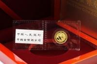1/20 oz Goldpanda Original-Folie 1988 CHINA