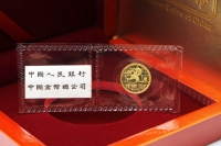 1/20 oz Goldpanda Original-Folie 1989 CHINA