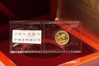 1/20 oz Goldpanda Original-Folie 1990 CHINA
