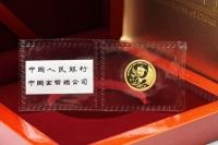1/20 oz Goldpanda Original-Folie 1991 CHINA