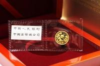 1/20 oz Goldpanda Original-Folie 1992 CHINA