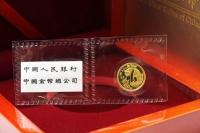 1/20 oz Goldpanda Original-Folie 1993 CHINA