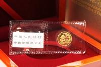 1/20 oz Goldpanda Original-Folie 1994 CHINA