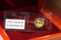1/20 oz Goldpanda Original-Folie 1999 CHINA