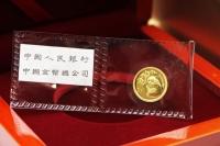 1/20 oz Goldpanda Original-Folie inkl. Zettel 1995 CHINA