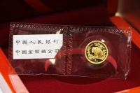1/20 oz Goldpanda Original-Folie 1997 CHINA
