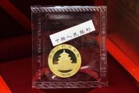8g Goldpanda in der ORIGINALFOLIE inkl. Zettel 2019 CHINA