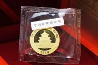 15g Goldpanda in der ORIGINALFOLIE inkl. Zettel 2019 CHINA