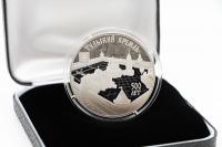 1 oz - 3 Rubel  500. Jahre Tula Kreml Silber PP 2020