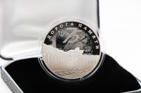 1 oz - 3 Rubel Strasse der Erinnerung Silber PP 2020