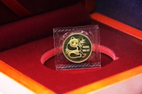 1/10 oz Goldpanda in der Original-Folie 1982 CHINA
