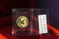 1/10 oz Goldpanda in der Original-Folie 1993 CHINA