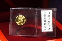 1/20 oz Goldpanda Original-Folie 1996 CHINA