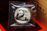 1 oz Panda 2015 in der Folie inkl. Box
